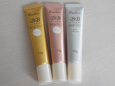 エスポルール BBクリームの3色(ブルー・ピンク・ゴールド)