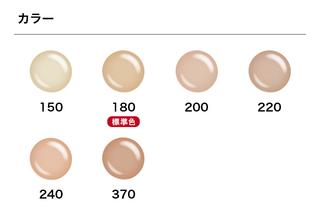 レブロン カラーステイ メイクアップの色見本