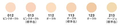 江原道 マイファンスィー グロスフィルムファンデーションの色見本