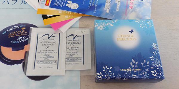 クリスタルジェミー チェンジプレシャス バブルファンデを買ってみました