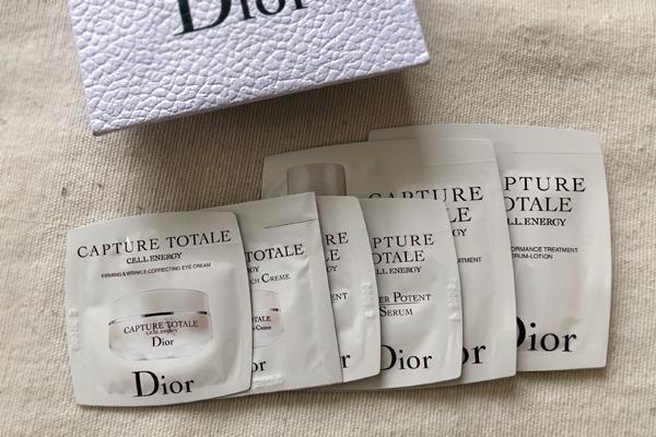 ディオールの化粧品サンプル